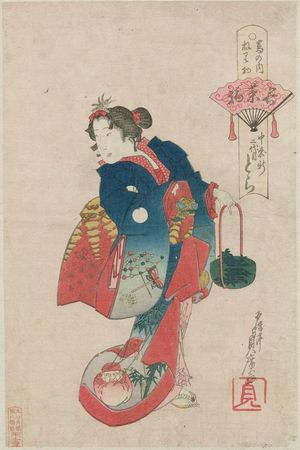 Gochôtei Sadahiro: Tora II of Nakamori-ken in Gathering Spring Herbs (Wakanatsumi), from the series Costume Parade of the Shimanouchi Quarter (Shimanouchi nerimono) - Museum of Fine Arts