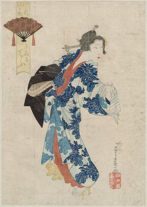 Ryûsai Shigeharu: Chô of Kyô-Ôgiya in After the Bath (Yuagari), from the series Costume Parade of the Shimanouchi Quarter (Shimanouchi nerimono) - Museum of Fine Arts