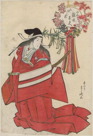 Toyokawa Yoshikuni: Courtesan Hinasakudayû of the Naka-Ôgiya as a Shirabyôshi Dancer (Eboshigimi), probably from an untitled costume parade series (nerimono) - Museum of Fine Arts