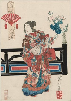 Ryûsai Shigeharu: Ei of Nakamori-ken as Kayô Fujin, from the series Costume Parade of the Shimanouchi Quarter (Shimanouchi nerimono) - ボストン美術館