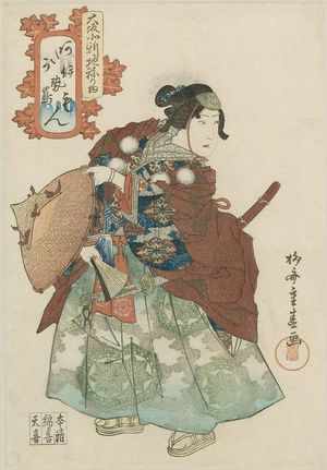 Ryûsai Shigeharu: Mon of Iseshima in The Ataka Barrier (Ataka), from the series Costume Parade of the Kita-Shinchi Quarter in Osaka (Ôsaka Kita-Shinchi nerimono) - Museum of Fine Arts