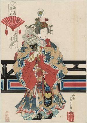 Ryûsai Shigeharu: Konami of Nakamori-ken, from the series Costume Parade of the Shimanouchi Quarter (Shimanouchi nerimono) - ボストン美術館