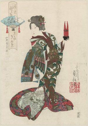 代長谷川貞信: Kinuha of Kyôki in The Feather Robe (Hagoromo), from the series Costume Parade of the Shimanouchi Quarter (Shimanouchi nerimono) - ボストン美術館