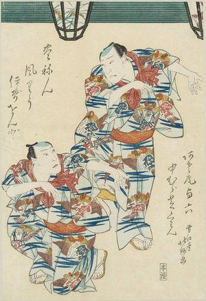 Sekkôtei Hokumyô: Actors Asao Yoroku and Nakamura Shikan - ボストン美術館