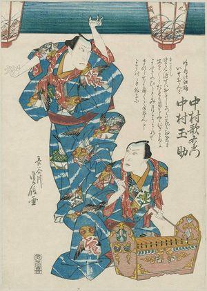 Hasegawa Sadanobu I: Actors Nakamura Utaemon and Nakamura Tamasuke in the Sparrow Dance - Museum of Fine Arts