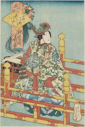 代長谷川貞信: Isezuru Jukichi as a Musician, from the series [Costume Parade of] the Kita-no-Shinchi Quarter (Kita-no-Shinchi [nerimono]) - ボストン美術館