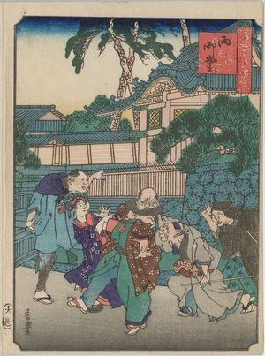 Utagawa Yoshitoyo: Nishimidô, from the series Comical Views of Famous Places in Osaka (Kokkei Naniwa meisho) - Museum of Fine Arts