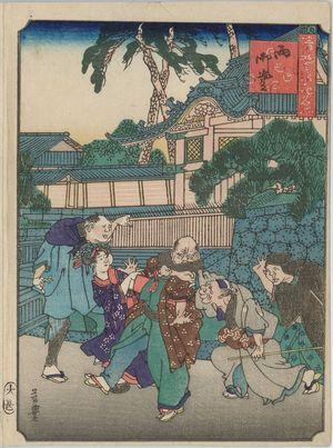 歌川芳豊: Nishimidô, from the series Comical Views of Famous Places in Osaka (Kokkei Naniwa meisho) - ボストン美術館