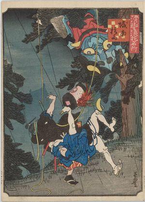 歌川芳豊: Cedar Hill, South of the Castle (Jônan Sugiyama), from the series Comical Views of Famous Places in Osaka (Kokkei Naniwa meisho) - ボストン美術館