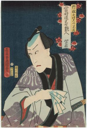 Utagawa Kunisada: Actor, from the series Seven Popular Idols of the Present Day, a Parody of the Seven Sages of the Bamboo Grove (Shichikenjin no mitate, Tôsei ryûkô shichi enjin) - Museum of Fine Arts