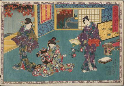 Utagawa Kunisada: No. 19 from the series Magic Lantern Slides of That Romantic Purple Figure (Sono sugata yukari no utsushi-e) - Museum of Fine Arts