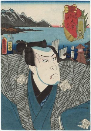 Utagawa Kunisada: Ôtsu: (Actor Nakamura Utaemon IV as) Matahei, from the series Fifty-three Stations of the Tôkaidô Road (Tôkaidô gojûsan tsugi no uchi) - Museum of Fine Arts