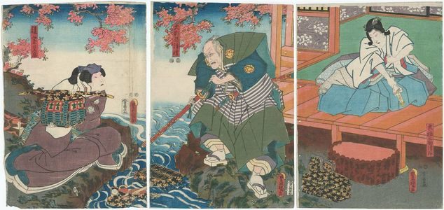 Utagawa Kunisada: Actors - Museum of Fine Arts