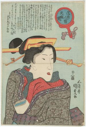 Utagawa Kunisada: Woman with Hand inside Kimono, from the series Types of the Floating World Seen through a Physiognomist's Glass (Ukiyo jinsei tengankyô) - Museum of Fine Arts