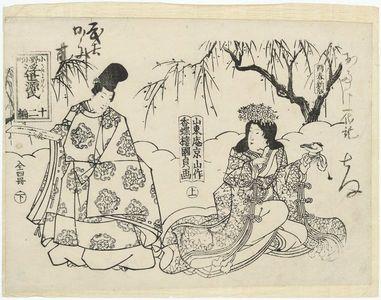 Utagawa Kunisada: Ono no Komachi ukiyo Genji, Part 12 - Museum of Fine Arts