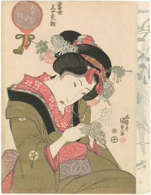 Utagawa Kunisada: The Playful Type (Asobita-sô), from the series Thirty-two Physiognomic Types in the Modern World (Tôsei sanjûni sô) - Museum of Fine Arts