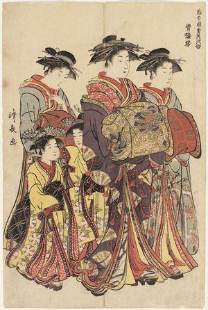 Torii Kiyonaga: A Leading Courtesan (Seirôkun), from the series Contest of Contemporary Beauties of the Pleasure Quarters (Tôsei yûri bijin awase) - Museum of Fine Arts