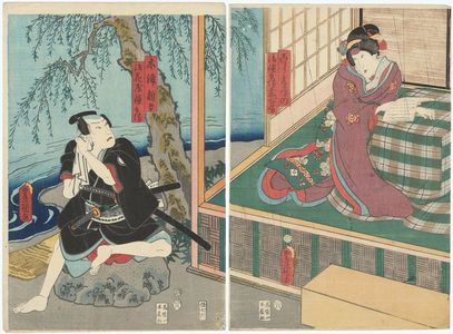 Utagawa Kunisada: Actors Nakamura Daikichi III as Koshimoto Fusano, later Tokubei's Wife (Tsuma) Ofusa (R), and Kataoka Gadô II as Kiura Shingo, later Hanaya Tokubei (R) - Museum of Fine Arts