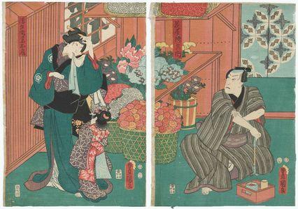 Utagawa Kunisada: Actors Kataoka Gadô II as Florist (Hanaya) Tokubei (R) and Nakamura Daikichi III as Tokubei's Wife (Tsuma) Ofusa (L) - Museum of Fine Arts