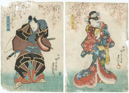 Utagawa Kunisada: Actors Onoe Baikô IV as Shizuka Gozen (R), Nakamura Utaemon VI as Satô Tadanobu (L) - Museum of Fine Arts
