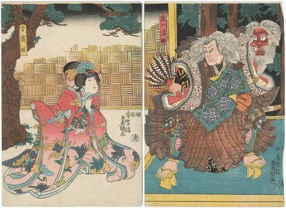 Utagawa Kunisada: Actors Nakamura Utaemon IV as Kiichi hôgen (R) and Fujikawa Kayû III as Minazuru-hime (L) - Museum of Fine Arts