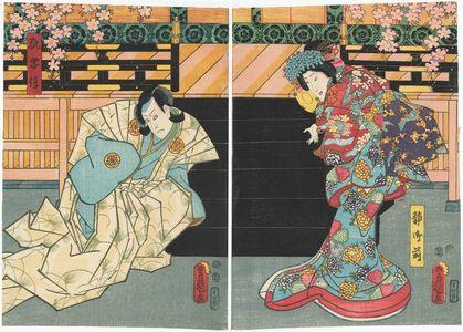 Utagawa Kunisada: Actors Onoe Kikugorô IV as Shizuka Gozen (R) and Ichikawa Kodanji IV as Fox (Kitsune) Tadanobu (L) - Museum of Fine Arts
