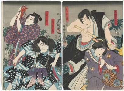 歌川国貞: Actors Bandô Shûka I as Tadakiyo's wife Shirayû, Seki Sanjûrô III as Dainichi-bô (R), Ichimura Uzaemon XII as Asamaru, Nakamura Utaemon IV as Hôsaku (L) - ボストン美術館