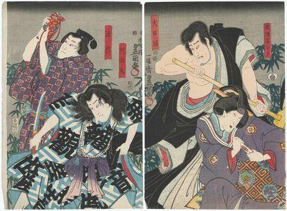 Utagawa Kunisada: Actors Bandô Shûka I as Tadakiyo's wife Shirayû, Seki Sanjûrô III as Dainichi-bô (R), Ichimura Uzaemon XII as Asamaru, Nakamura Utaemon IV as Hôsaku (L) - Museum of Fine Arts