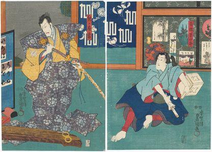 Utagawa Kunisada: Actors Iwai Kumesaburô III as Hyakushô Mameshirô (R), Ichikawa Ebizô V as Ki no Aritsune (L) - Museum of Fine Arts