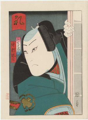 Utagawa Kunikazu: Actor - Museum of Fine Arts