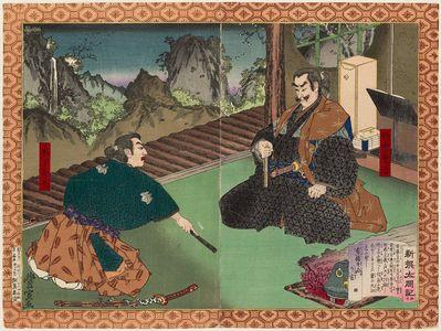 Utagawa Toyonobu: Takenaka Shigeharu and Konoshita Hideyoshi, No. 11 from the series Newly Selected Records of the Taikô Hideyoshi (Shinsen Taikôki) - ボストン美術館