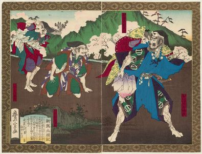 Utagawa Toyonobu: Wada Koremasa and his followers rescuing Ashikaga Yoshiteru, from the series Newly Selected Records of the Taikô Hideyoshi (Shinsen Taikôki) - ボストン美術館
