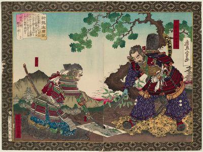Utagawa Toyonobu: Hashiba Chikuzen no Kami Hideyoshi and Kuroda Takayoshi, from the series Newly Selected Records of the Taikô Hideyoshi (Shinsen Taikôki) - ボストン美術館
