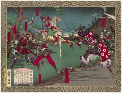 Utagawa Toyonobu: Katô Kiyomasa, from the series Newly Selected Records of the Taikô Hideyoshi (Shinsen Taikôki) - ボストン美術館