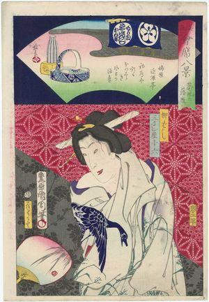 Toyohara Kunichika: Mitate kaiseki hakkei - Museum of Fine Arts