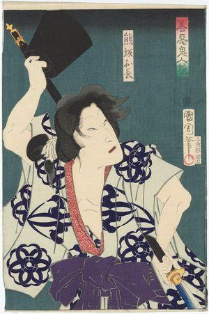 Toyohara Kunichika: from the series Mirror of Demonic People, Good and Evil (Zen'aku kijin kagami) - Museum of Fine Arts