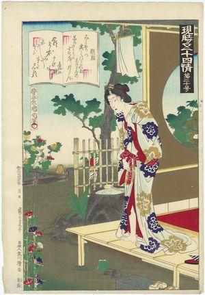 豊原国周: No. 20, Asagao, from the series The Fifty-four Chapters [of the Tale of Genji] in Modern Times (Genji gojûyo jô) - ボストン美術館