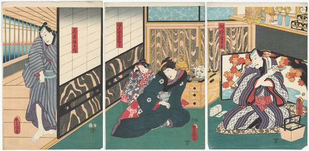 Utagawa Kunisada: Actors Arashi Kichisaburô III as the Master (Teishu) of Sagamiya (R), Nakamura Daikichi III as Tokubei's Wife (Nyôbô) Ofusa (C), and Kataoka Gadô II as Hanaya Tokubei (L) - Museum of Fine Arts