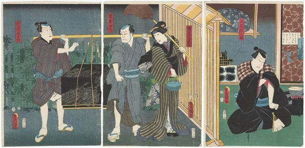 Utagawa Kunisada: Actors Arashi Rikan III as Masaki Shôzaburô (R); Nakamura Daikichi III as Tokubei's Wife (Nyôbô) Ofusa and Ôtani Tomoemon IV as Wakamono Goroku (C); and Kataoka Gadô II as Hanaya Tokubei (L) - Museum of Fine Arts