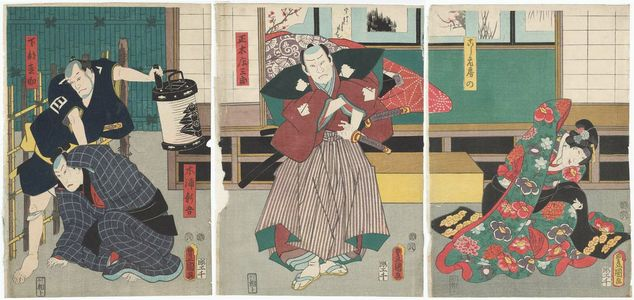 Utagawa Kunisada: Actors Nakamura Daikichi III as the Lady-in-Waiting (Koshimoto) Fusano (R), Arashi Rikan III as Masaki Shôzaburô (C), Kataoka Gadô II as Kiura Shingo and Asao Okuyama III as the Servant (Shimobe) Naosuke (L) - Museum of Fine Arts