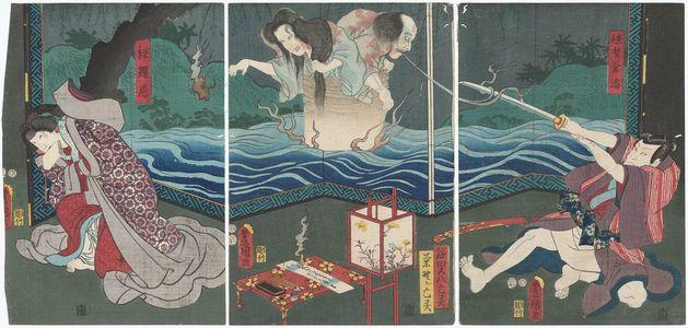 Utagawa Kunisada: Actors Ichikawa Kodanji IV as Marino Kanemitsu (R), Ichikawa Kodanji IV as Ghost of Kamada Matahachi (Kamada Matahachi bôrei) and Ghost of Kikuno (Kikuno ga bôrei) (C), and Iwai Kumesaburô III as the Nun Kyôdai (Kyôdai-ni) (L) - Museum of Fine Arts