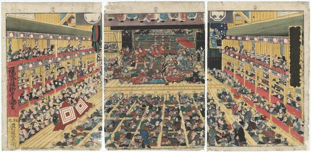 Utagawa Kunisada: Interior of Theater - Museum of Fine Arts
