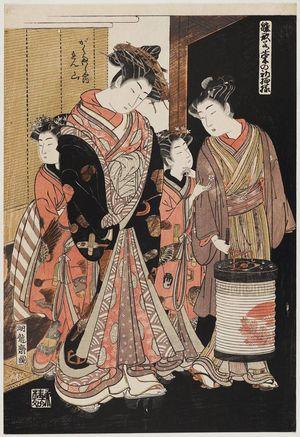 Isoda Koryusai: Renzan of the Gaku-Tawaraya, from the series Models for Fashion: New Year Designs as Fresh as Young Leaves (Hinagata wakana no hatsu moyô) - Museum of Fine Arts
