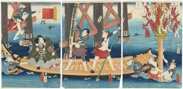 Utagawa Kunisada: Parody of Benkei in the Boat (Mitate Funa Benkei): Actors Ichimura Uzaemon XIII, Onoe Baikô 4.5?, Onoe Waichi II (R), Nakamura Fukusuke I, Ichikawa Kodanji IV (C), Kawarazaki Gonjûrô I, Ichikawa Ichizô III, and Ichikawa Kuzô III (L) - Museum of Fine Arts