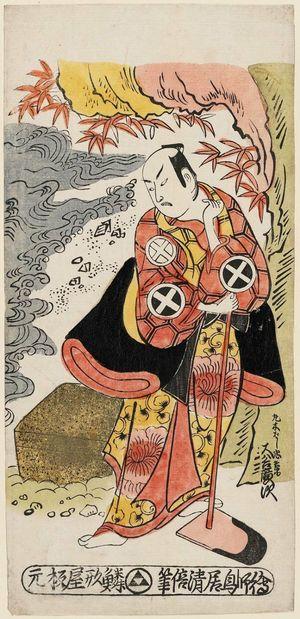 鳥居清倍: Actor Ôtani Hiroji as Marukibashi Chûbei - ボストン美術館