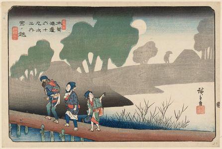 歌川広重: No. 37, Miyanokoshi, from the series The Sixty-nine Stations of the Kisokaidô Road (Kisokaidô rokujûkyû tsugi no uchi) - ボストン美術館