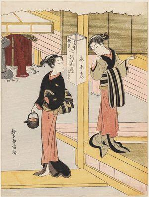 Suzuki Harunobu: Waitresses of the Eiraku-an Restaurant - Museum of Fine Arts