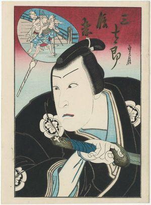 代長谷川貞信: Actor as Sanshichirô Nobutaka - ボストン美術館