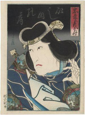 代長谷川貞信: Actor Ichikawa Ebizô V as Ishida no Tsubone, from the series Tales of Loyalty and Valor (Chûkô giyû den) - ボストン美術館