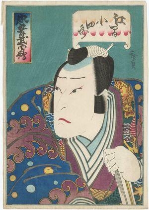 歌川広貞: Actor, from the series Tales of Loyalty and Heroism (Chûkô buyû den) - ボストン美術館